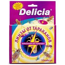 Delicia (Делиция) Линзы (таблетки) от тараканов в капсулах