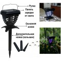 Лампа от насекомых на солнечных батареях