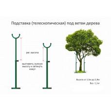 Подставка для деревьев
