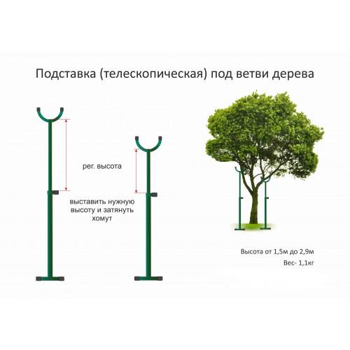 Опоры для деревьев