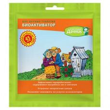 Биоактиватор Счастливый Дачник 45 гр